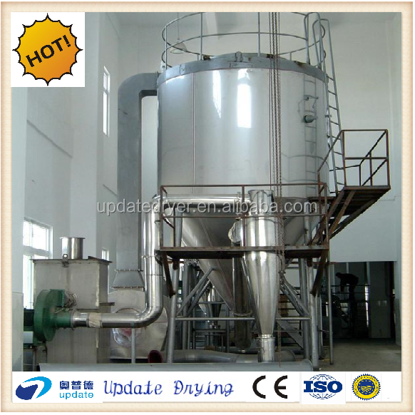 hot product of pesticide spray drying machine