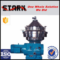 SPDH series cheap high quality fruit juice, wine, beer centrifuge separator machine price