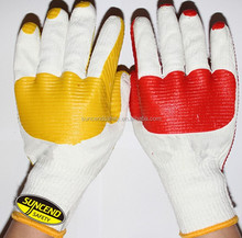 high quality heavy duty latex rubber hand gloves for feet