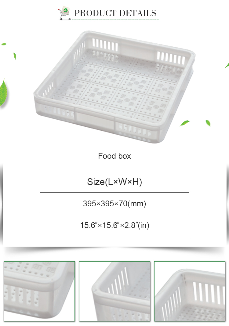 395X395X70mm small plastic food storage basket for tofu