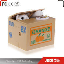 Wholesale plastic money saving box panda cat piggy bank for kids_MO3960