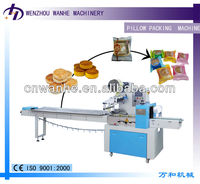 KD-350 High-Speed bonbon packing machine