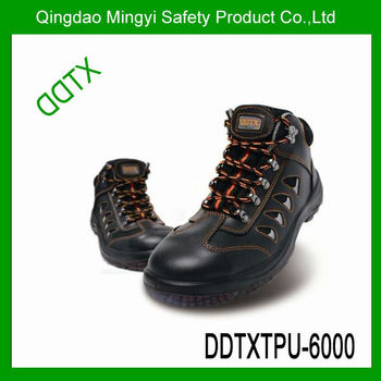 2017 spring new arrivals unisex action leather PU/TPU sole safety shoes