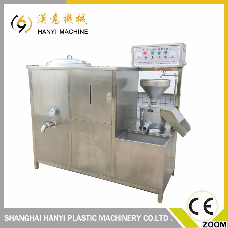 China good price automatic soya milk making machine stainless steel with high quality