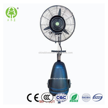 Various Good Quality Indoor Cold Water Mist Spray Fan
