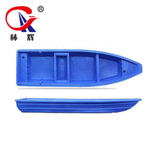 4 meters cheap plastic fishing rowing boats/ kayaks for sale