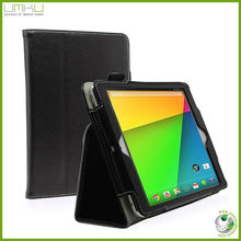 The manufacturer newest design leather case for 7 inch tablet pc