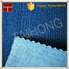 high quality denim fabric 98% cotton 2% spandex twill fabric