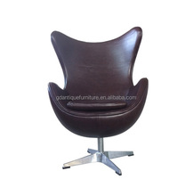 High quality comfortable swan chair