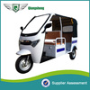 langfang three wheel battery auto rickshaw adult tricycles for sale