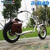 Low Price China Product Chinese Dirt Bike Alpha Huawin Motorcycle
