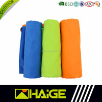 Swimming Australia Limited Perth Outdoor swimming competition Body towel absorb water quick-dry sporter/Stadium big towel