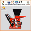HBY2-15 manual hydraform hollow red clay bricks interlocking turkish block making machines for sale/paving block making machine