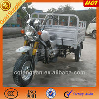 125cc 3 Wheel Motorcycle Trikes
