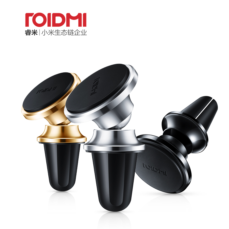 Original Xiaomi Roidmi Magnetic Metal Car Phone Mount Holder Air outlet Design for phone iPad