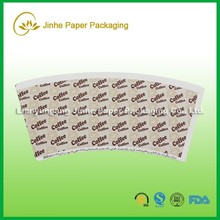 fast delivery 120ml custom disposable coffee cup sleeves