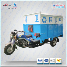 Zongshen 200CC/250cc three wheel motorcycle used for Sanitation,Sanitation truck