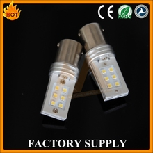 2016 New Arrival SAMSUNG Chip 2323 12~24V LED Light Bulbs