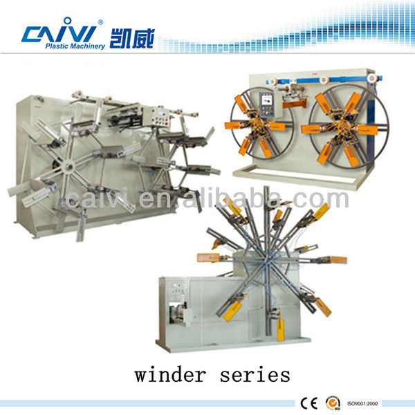 SPS Double Disk Winder PE carbon spiral pipe winder