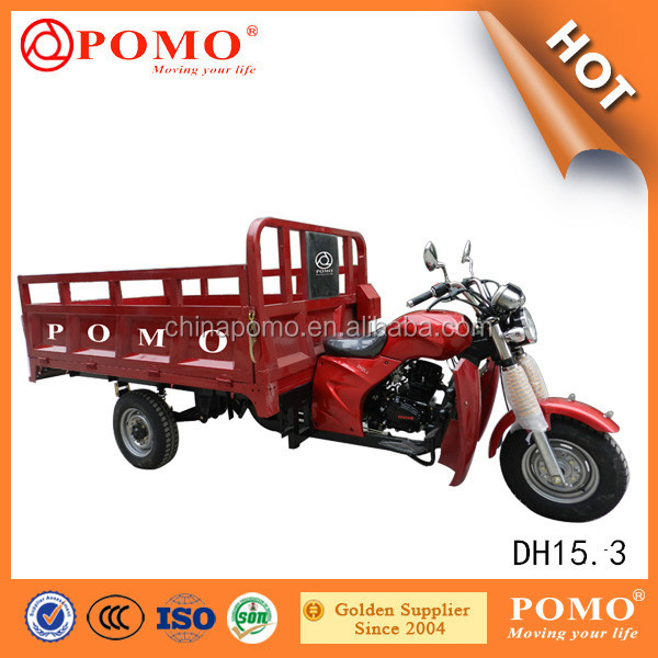 2016 Popular Hot Selling Cargo Enclosed Tricycle 3 Wheel Motorcycle With Carbin