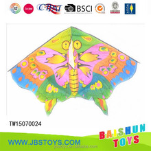2017 new design popular selling kids cheap round kites with 140cm