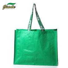 High-quality reusable PP woven laminated shopping bag for promotion