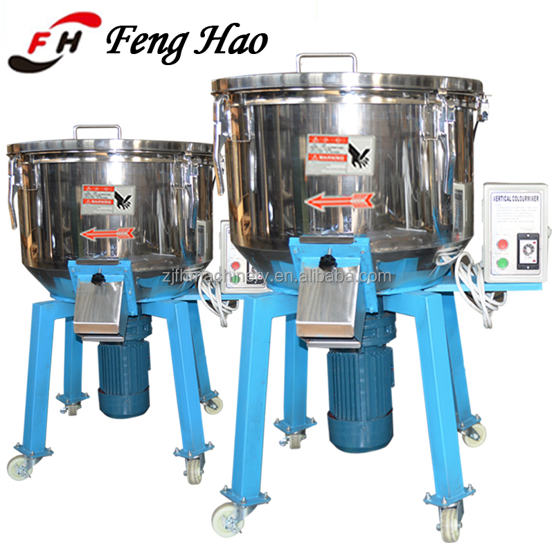Vertical Plastic Mixer/Plastic Color Resin Pellets Granules Power Mixing Machine