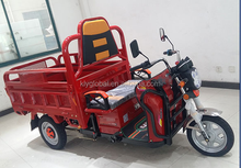popular electric cargo mini dumpe truck for carrying goods