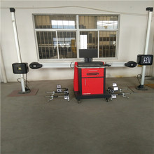 factory price 3D wheel alignment , wholesale spare parts