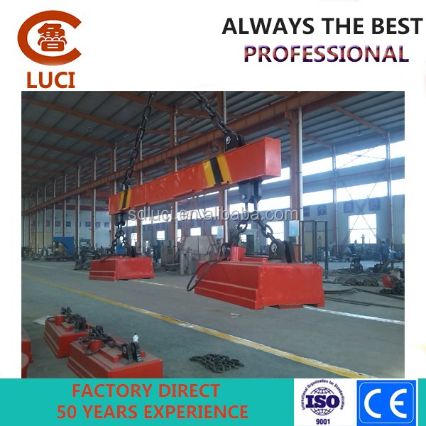 Electromagnetic lifting crane for transporting steel bar