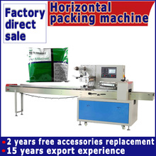 Full Automatic Horizontal Packing Machine For Particle Drugs