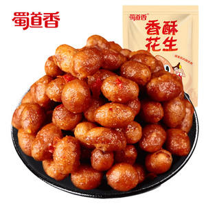 ShuDaoXiang 118g Per Bag 80Bags Per Carton Chinese Spicy Peanut Crisp Flour Coated Fried Peanuts Snack