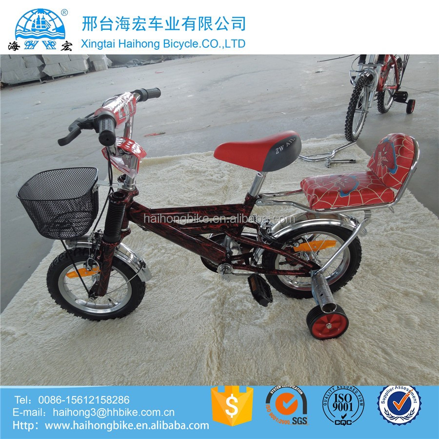 2016 China made 12 inch bmx kids bike with tool box on sale