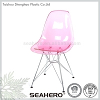 Plastic material furniture outdoor table and chair