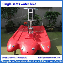 Sea water bike adult water bike for sale with low price