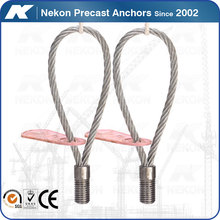 Precast Concrete Lifting Loop for thread lfiting anchor
