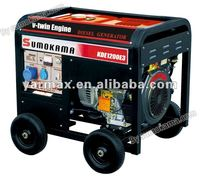 Low Price Best 10kva Air-cooled Diesel Generator