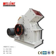 Best quality coal hammer mill with factory price