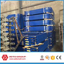Made in China building materials speed lock steel frame system