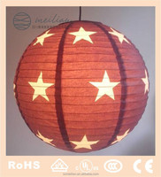 Patriot star pattern brown paper lantern for party decoration