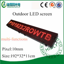 High bright customized outdoor led commercial advertising display screen
