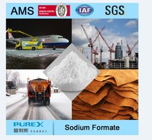 PLS industrial grade white powder synthetic sodium formate