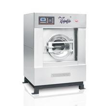 Commercial card operated washing machine