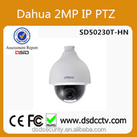SD50230T-HN 2MP Dahua 30X PTZ Speeed Dome Camera Support Day/Night