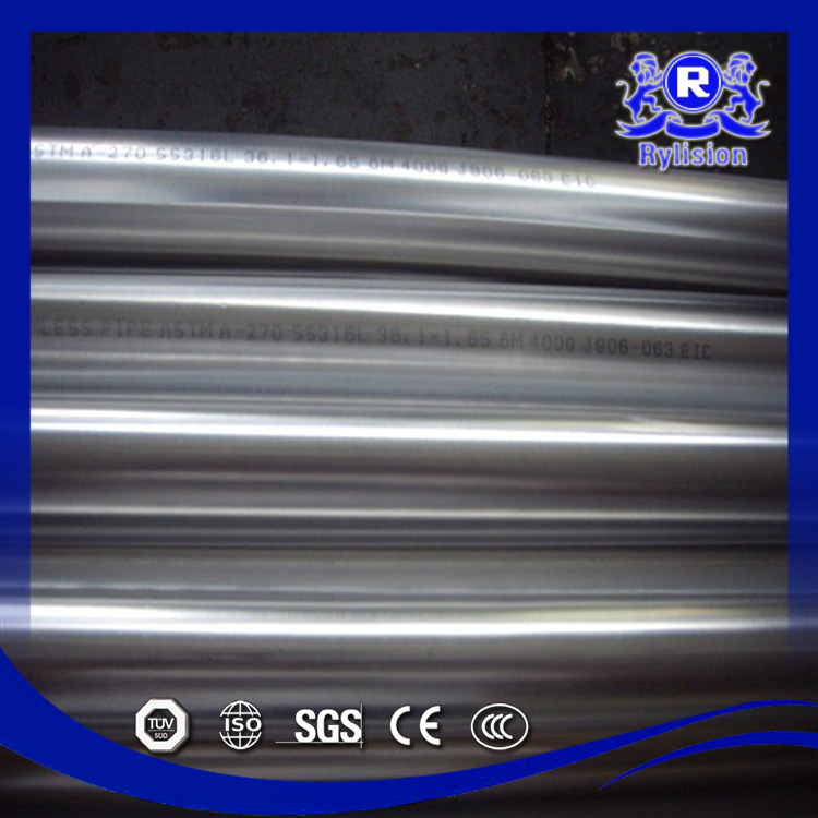 Hardened And Tempered 0.7 x 1250 mm Alloy 20 Pipe