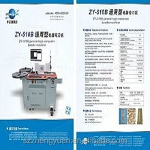 China cnc bending company looking for distributor for cnc automatic computer bend bender machinery