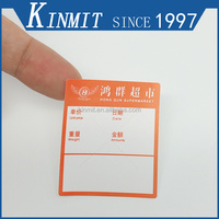 Alibaba China High Quality Self Ahesive Price Display Labels Paper Price Tags