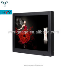 advanced design systems 15 inch lcd touch screen mp3 mp4 mp5 player