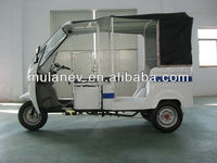 high quality and good price of threewheeler tricycle with gasoline powered