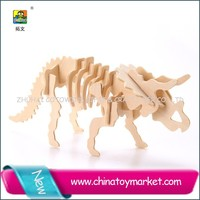 2015 Hobbycraft promotional product new releases festival giveaways new design model promotions boys 3d dinosaurus puzzle